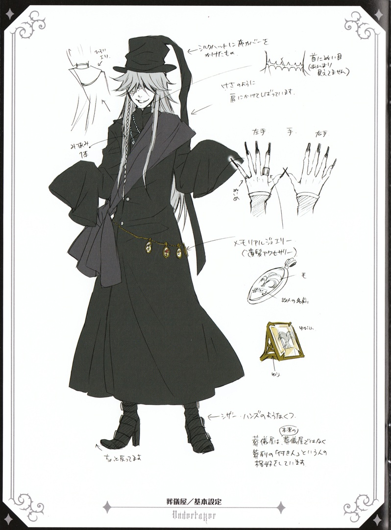 Black Butler Undertaker Cosplay Reference Library