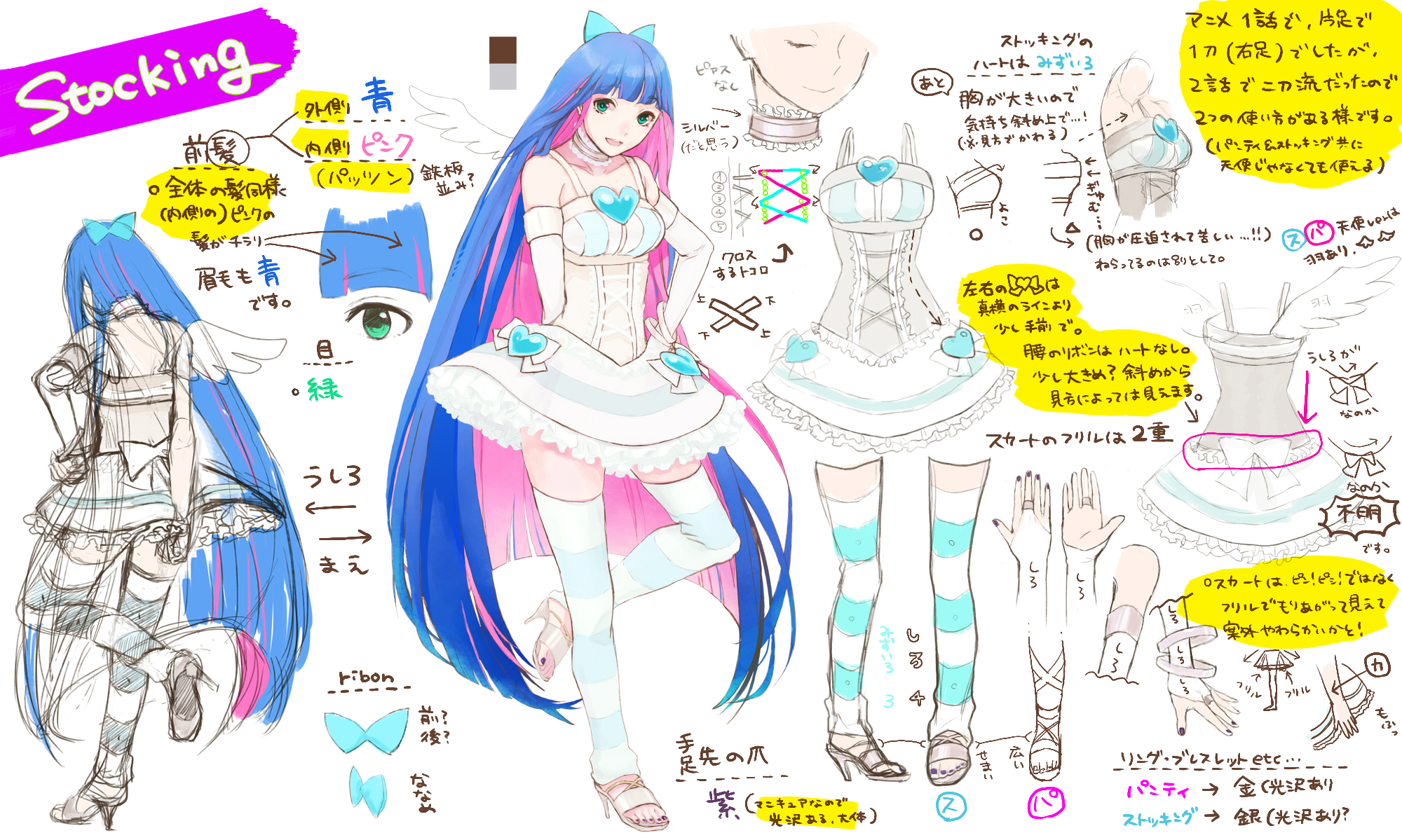 Panty and Stocking with Garterbelt – Stocking