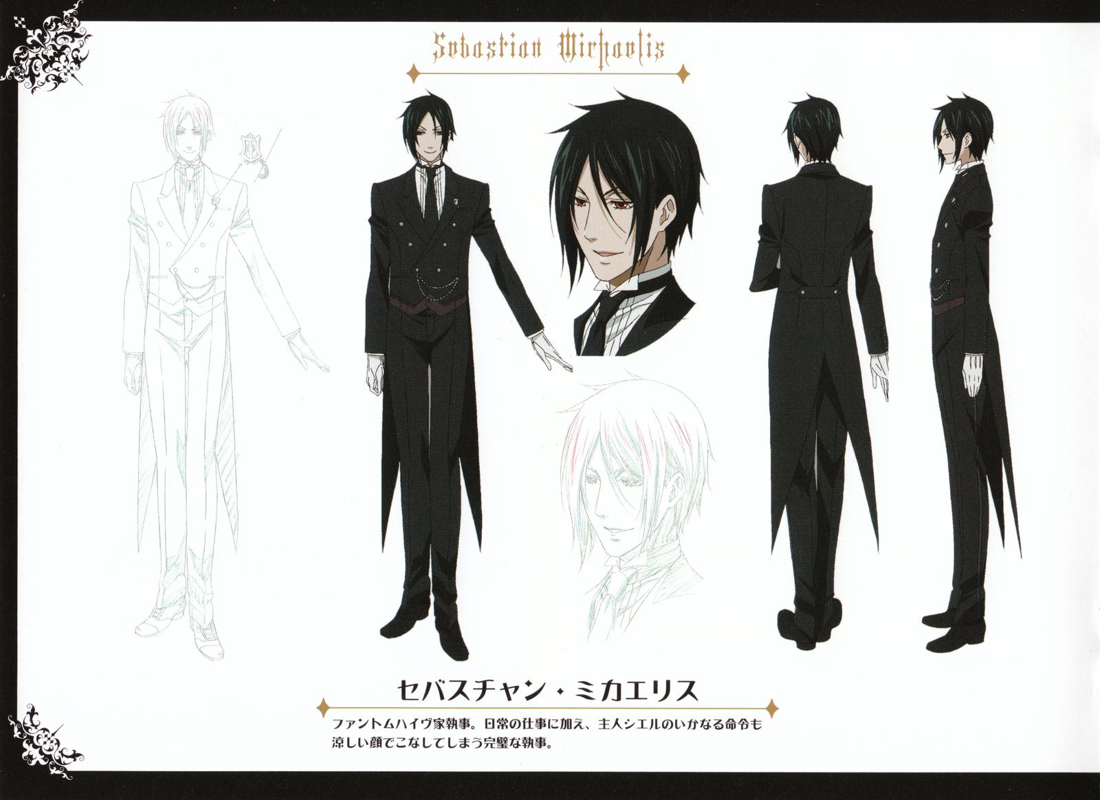 Kuroshitsuji Character Design Book : Black butler sebastian michaelis cosplay reference library