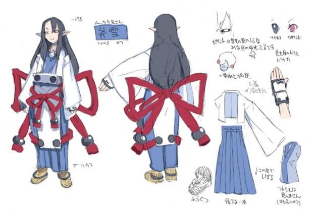 779px-D2_Fubuki_Concept