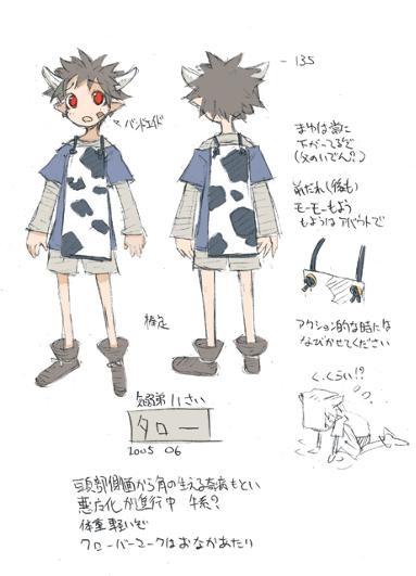 830px-D2_Taro-Hanako_Concept_1