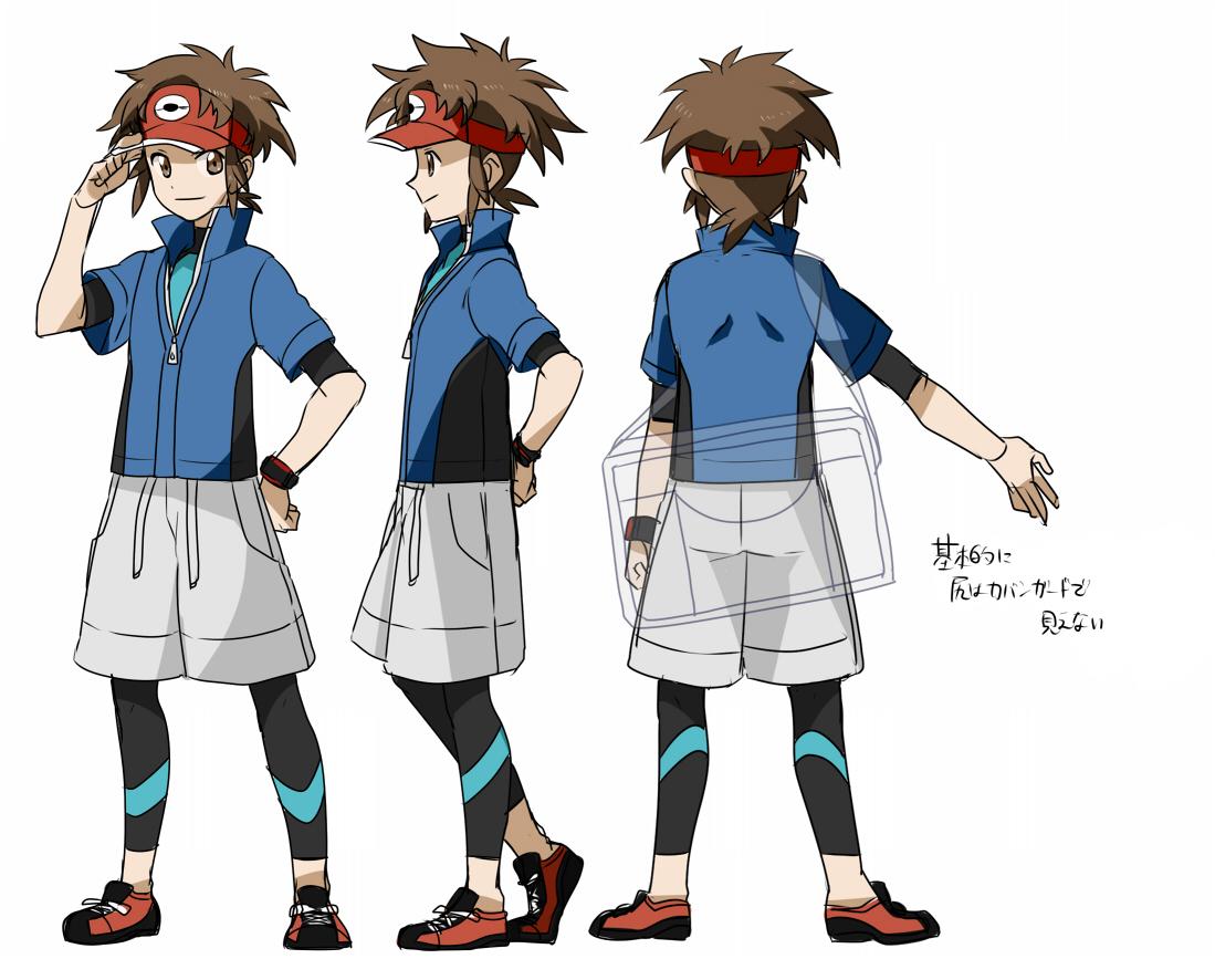 Pokemon Hugh And Nate Images | Pokemon Images