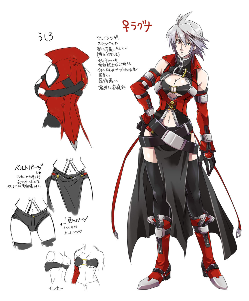 BlazBlue – Ragna The Bloodege (Female) | Cosplay Reference ...