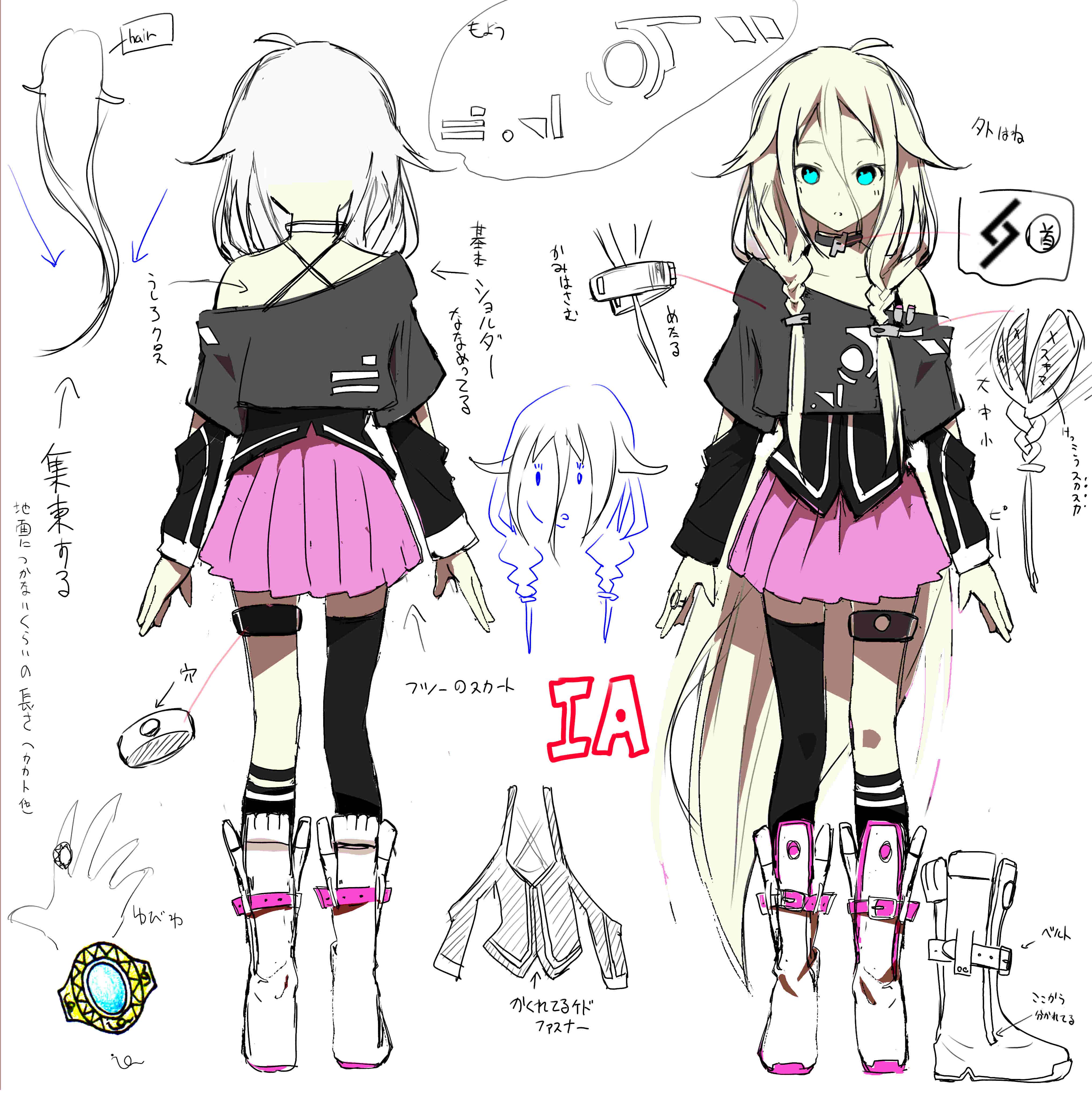 https://cosplayreferencelibrary.files.wordpress.com/2014/06/1039587.jpg
