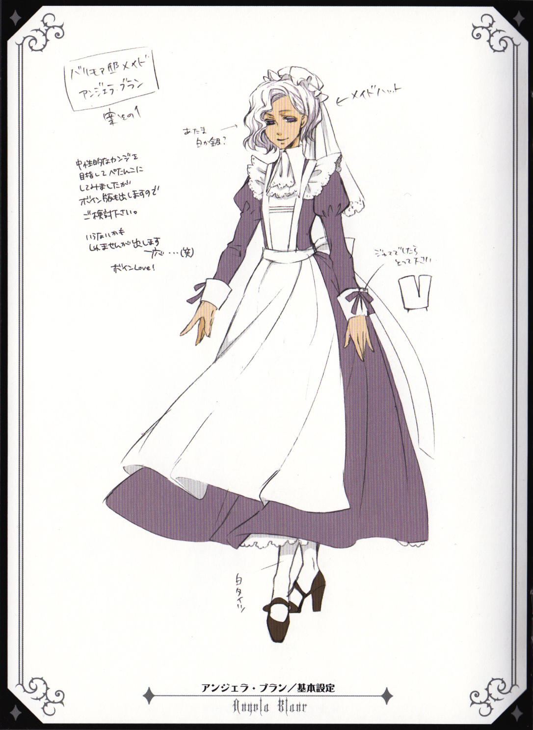Black butler angela cosplay