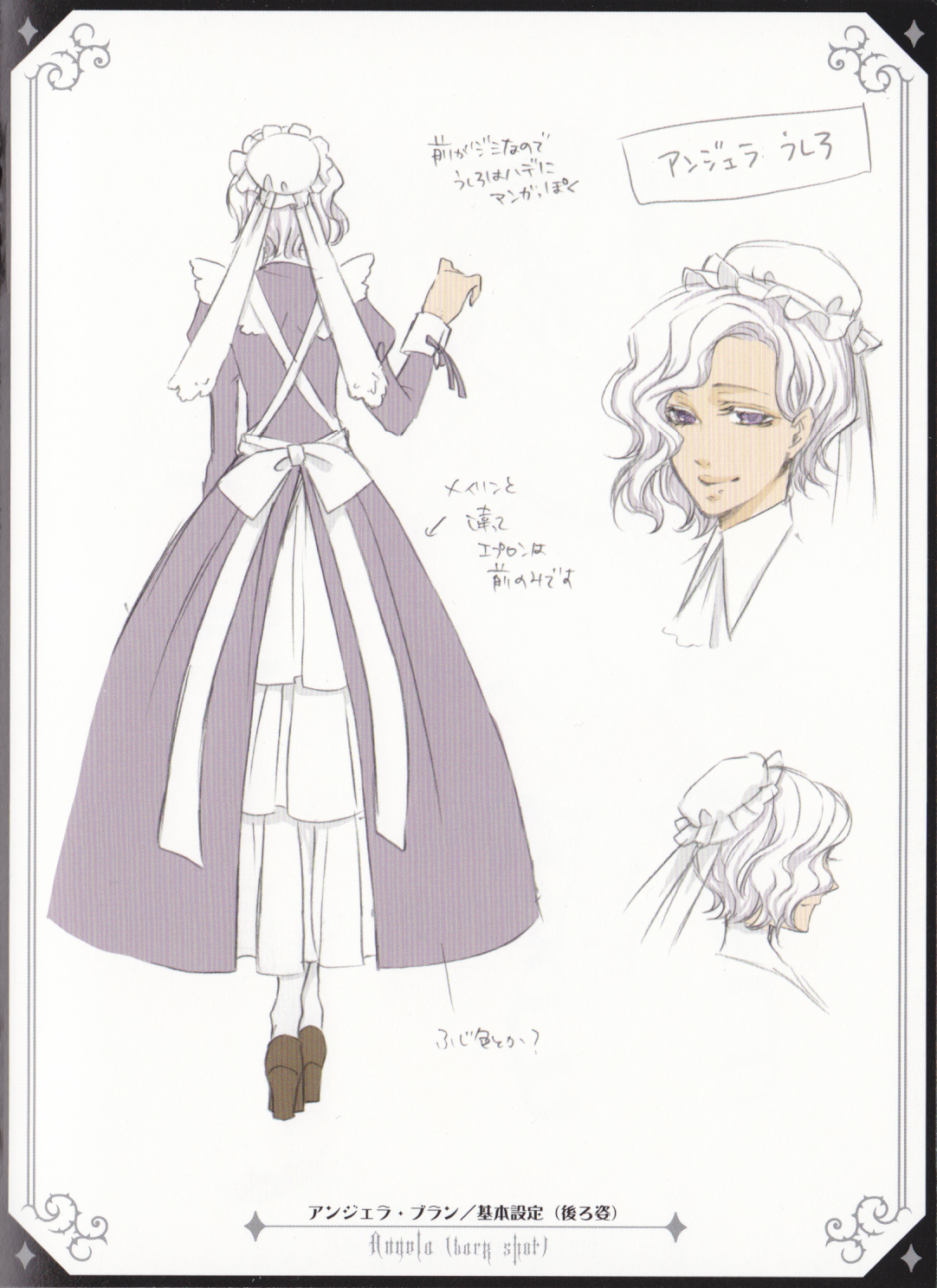 Kuroshitsuji Character Design Book : Black butler angela blanc blair cosplay