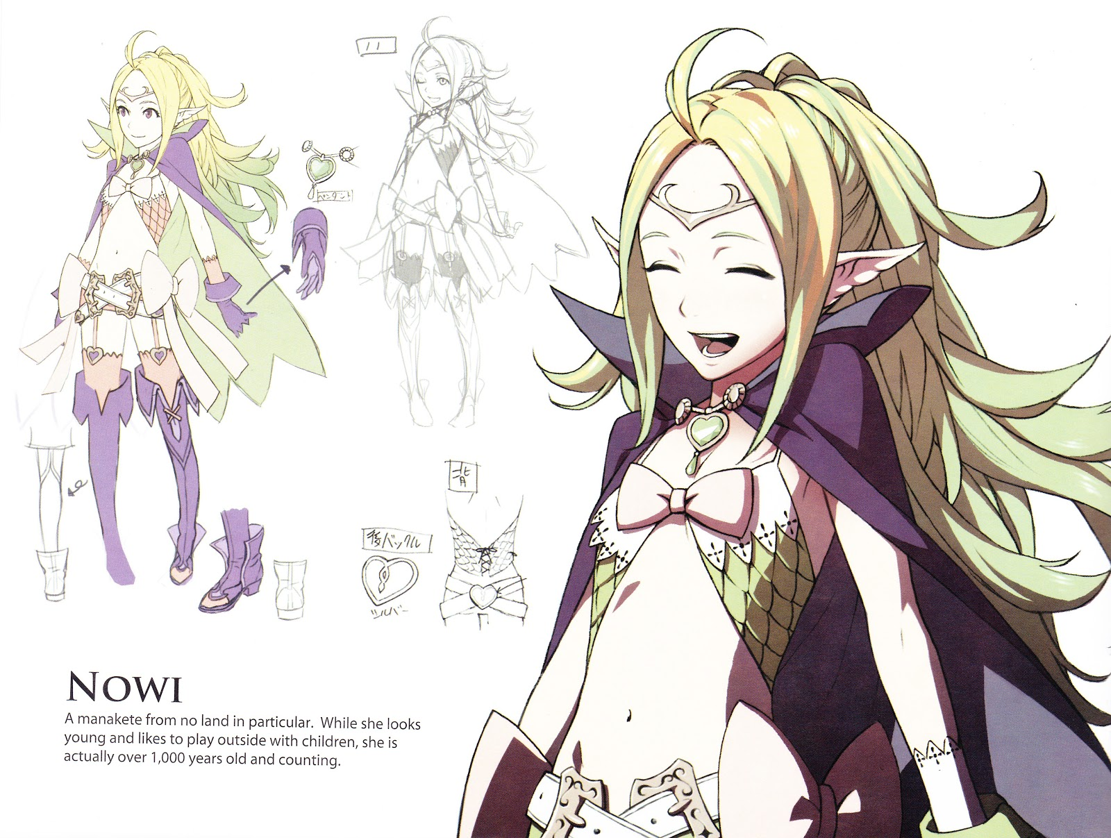 fire emblem awakening nowi cosplay reference library